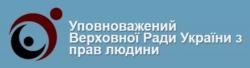 logo-upovnovazennyy