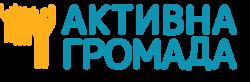 logo_aktyvna_hromada
