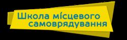 logo_shms